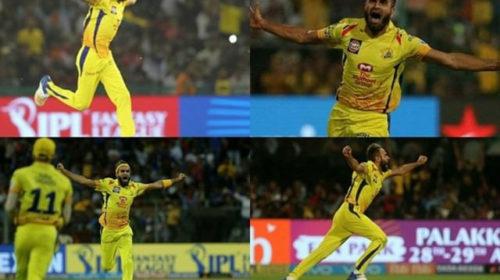 Download Imran Tahir Latest IPL Funny Images