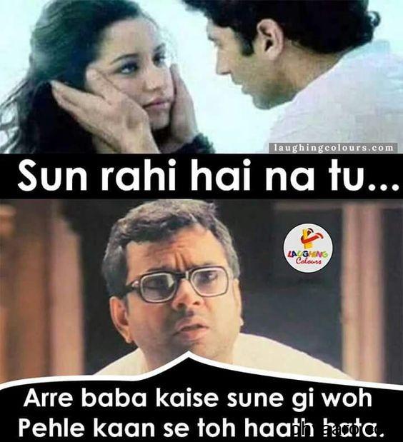 Bollywood Funny Photo