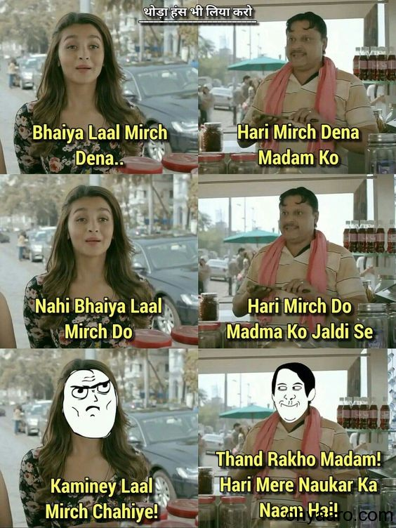 Funny Bollywood Images