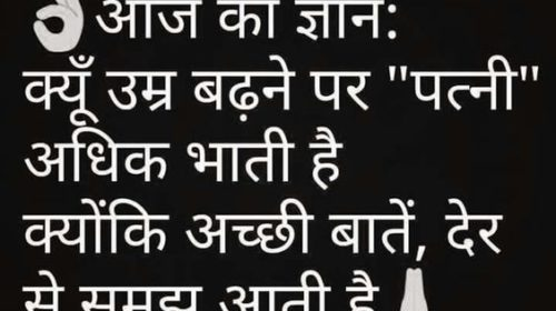 Hindi Motivational Images For WhatsApp