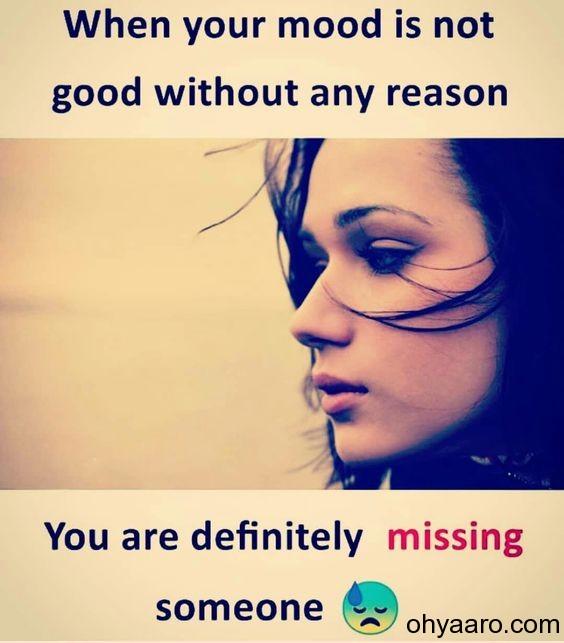 sad quote pictures
