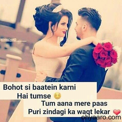 love shayari image for whatsapp