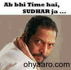 Funny Bollywood Images For Facebook