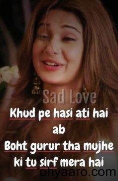 sad shayari image