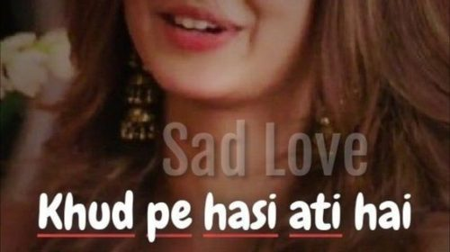 Sad Shayari Images For WhatsApp Status
