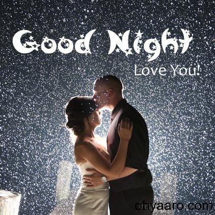 good night wallpaper For lover