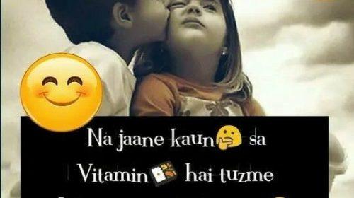 Love Shayari Image With HD Wallpaper