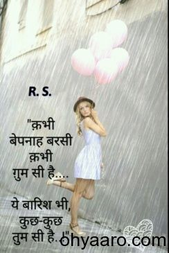 Sad Hindi Shayari Images
