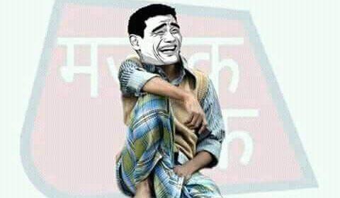 Whatsapp Funny Jokes Image in Hindi