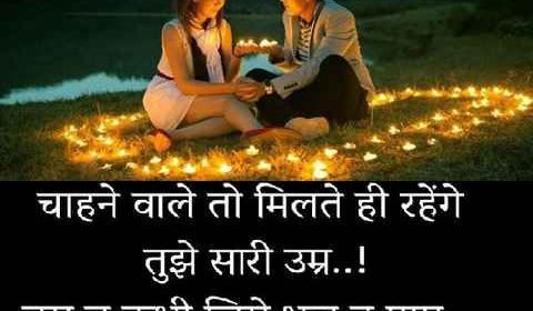 Sad Hindi Shayari Wallpaper  – Sad Love Shayari With Images