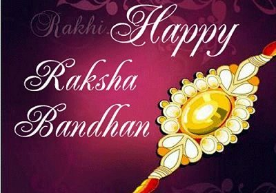 Happy Raksha Bandhan Wishes Images For WhatsApp