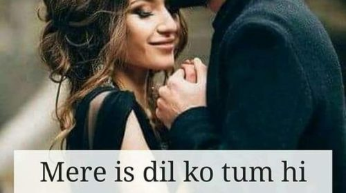 Love Shayari Image For WhatsApp Status