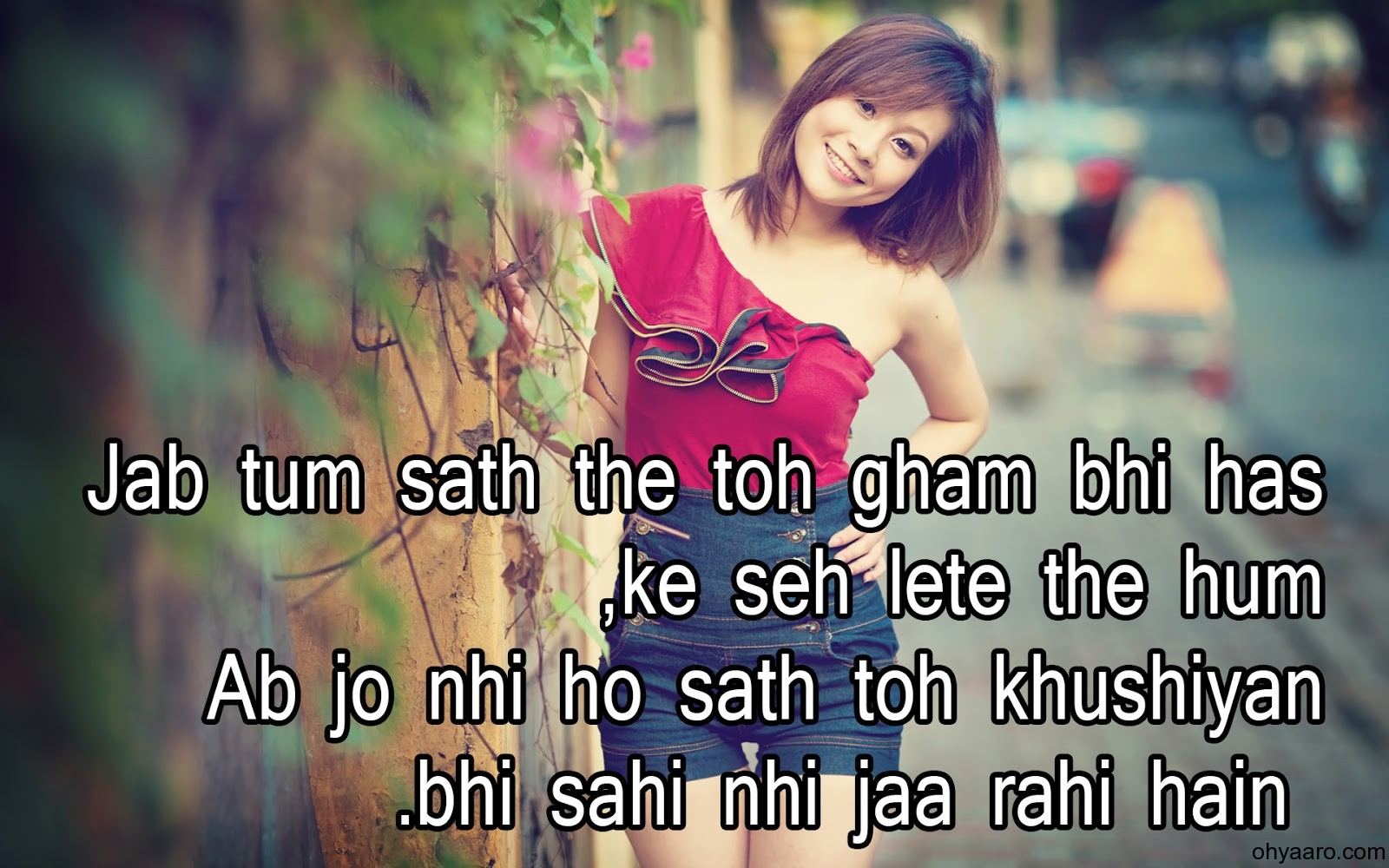 Sad Shayari Status For Girls - Sad Shayari Wallpaper - Sad