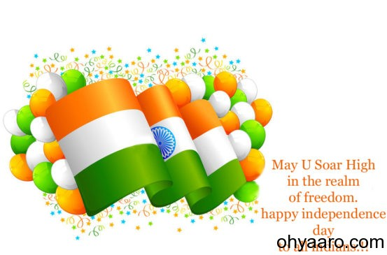 http://www.ohyaaro.com/independence-day-images/