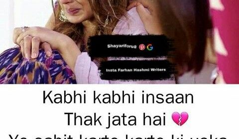 Sad Shayari Image For WhatsApp Status