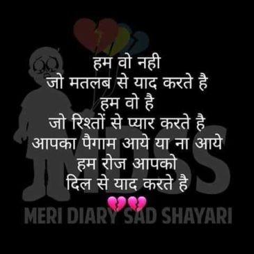 Sad Hindi Shayari With Images