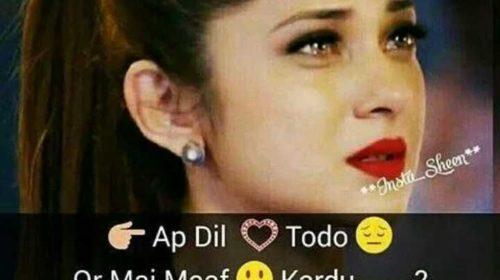 Sad Shayari For Girls – Sad Shayari For WhatsApp