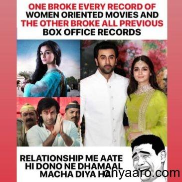 Ranbir Kapoor Funny Memes – Alia Bhatt Funny Joke