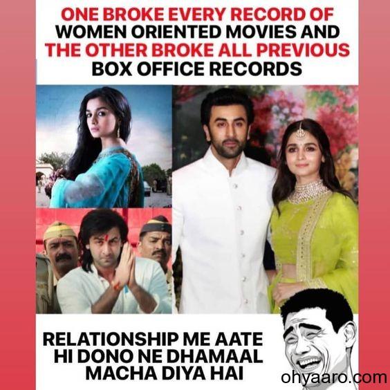 ranbir-kapoor-alia-bhatt funny memes