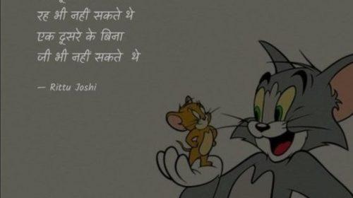 Love Shayari Image | Images hi images shayari