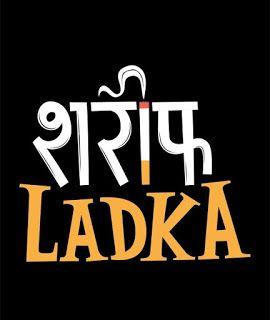 Whatsapp Funny Images Hindi Download