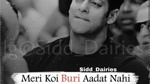 Meri koi Burai Aadat nahi - Hindi Shayari Pic