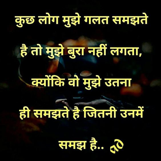 Sad Whatsapp Image