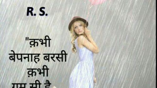 Sad Hindi Shayari Images