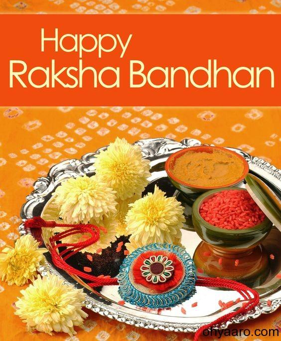 Raksha Bandhanwallpaper