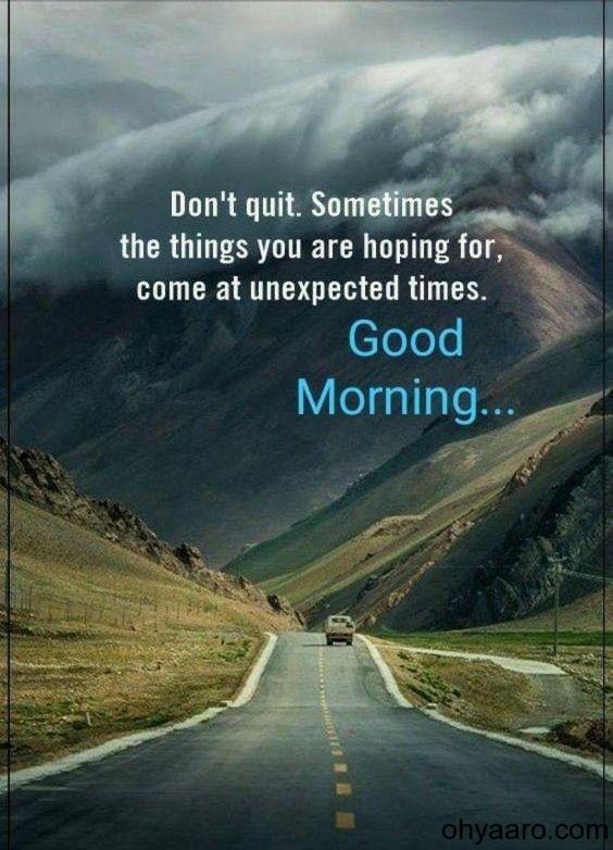 Good Morning Wishes Status