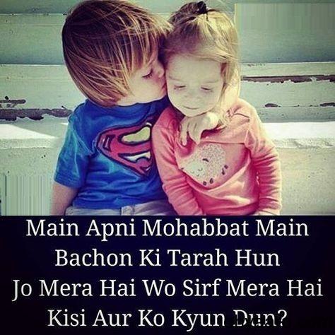 Love Shayari image