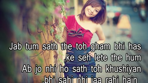 Sad Shayari Image For Girl