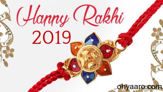 Raksha Bandhan Images 2019