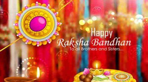 Raksha Bandhan Wishes Status