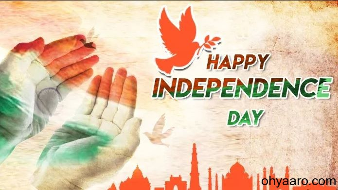 Independence DayImage