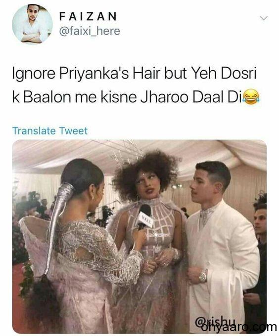 FunnyPriyanka Chopra Memes