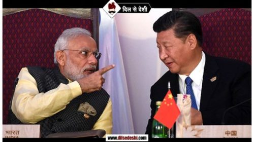Narendra Modi Funny Photos
