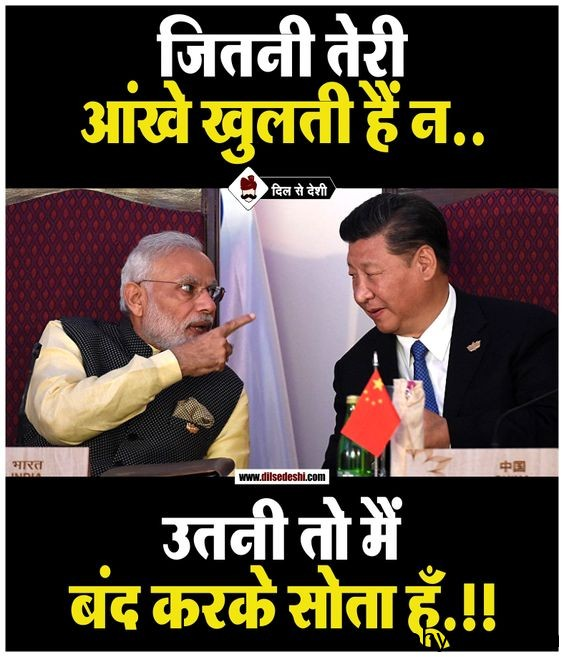 Narendra Modi Funny Photos - Funny Indian Political - Oh Yaaro