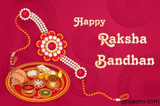Images Of Raksha Bandhan Festival