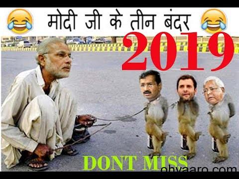 Narendra Modi Funny Pictures