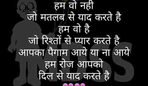 Sad Hindi Shayari With Images
