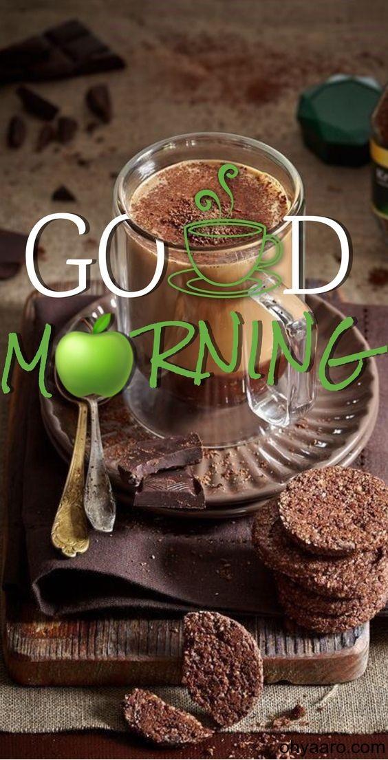 amazing good morning