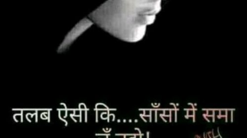 Sad Hindi Shayari Wallpaper