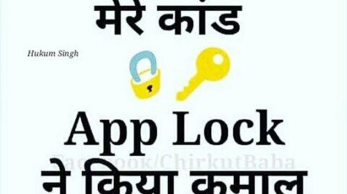 Hindi Jokes Image