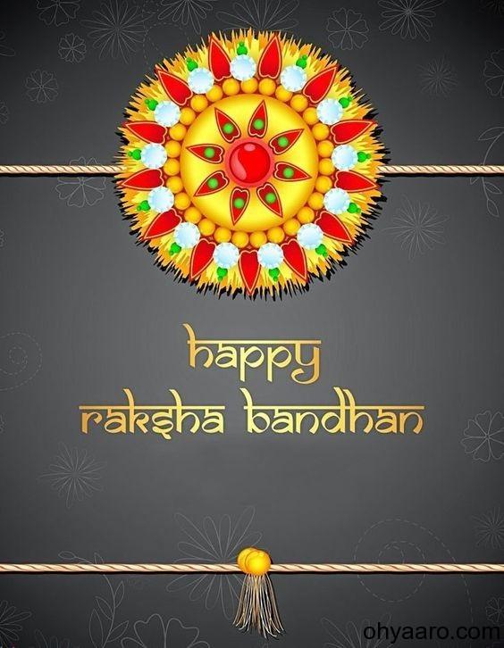 Raksha Bandhan HD Pictures