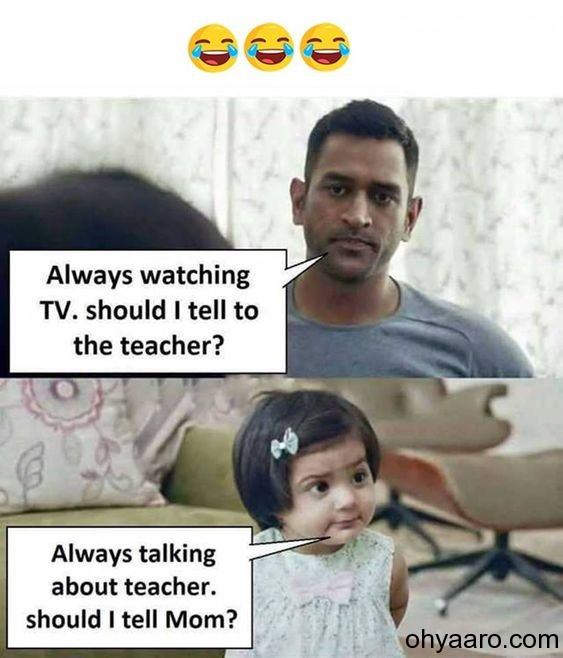 Mahendra Singh Dhoni Funny Photo