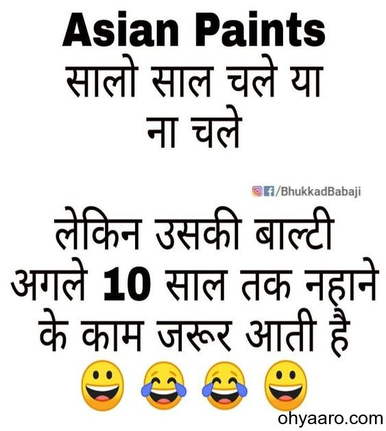 funny images for facebook in hindi