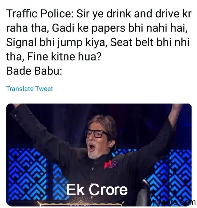 Funny Traffic Rules Pic