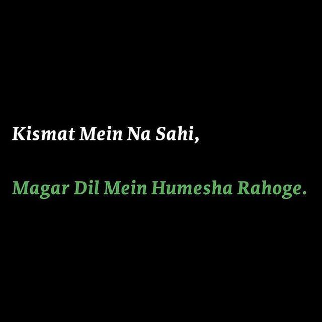 Hindi Heart Touching Hindi Lines