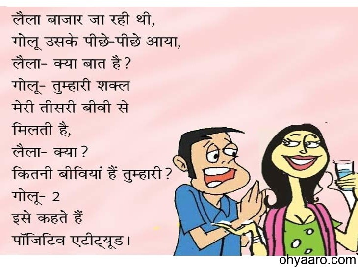 funny jokes of marriage